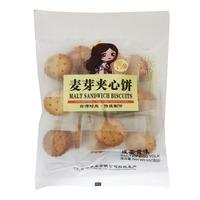 Ganxin Sandwich Biscuits - Salty Egg Yolk Malt