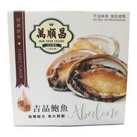 Man Shun Cheong Braised Abalone - Classic