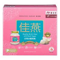 Eu Yan Sang Quality Bird's Nest - Rock Sugar (Reduced Sugar)