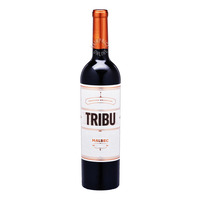 Tribu Red Wine - Malbec