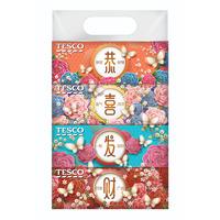 Tesco CNY Facial Tissue Box