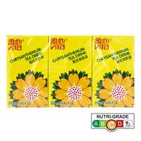 Vita Packet Drink - Chrysanthemum Tea