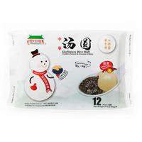 Chinatown Glutinous Rice Ball - Peanut & Sesame Combo