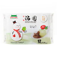 Chinatown Glutinous Rice Ball - Desiccated Coconut