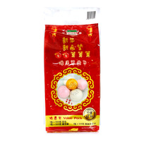 Chinatown Glutinous Rice Ball - Assorted