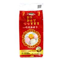 Chinatown Glutinous Rice Ball - Assorted