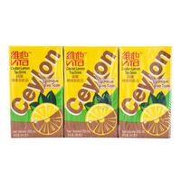 Vita Packet Drink - Ceylon Lemon Tea