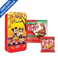Nestle Kit Kat Mini Chocolate Bar - Hazelnut + Bites