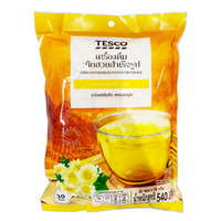 Tesco Instant Beverage - Chrysanthemum