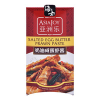 Hai's Brand Asia Joy Sauce - Salted Egg Butter Prawn