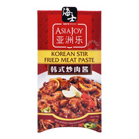 Hai's Brand AisaJoy Cooking Sauce - Korean Stir Fried Meat