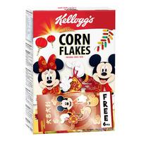 Kellogg's Cereals - Corn Flakes