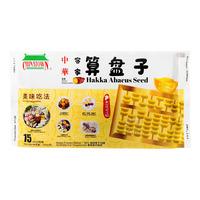 Chinatown Hakka Abacus Seed - Yellow Sweet Potato