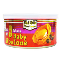 Fortune Brand Braised Baby Abalone - Mala