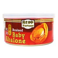 Fortune Brand Braised Baby Abalone