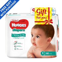 Huggies Platinum Diapers - S (4 - 8kg) + Wipes