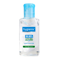 Hygienix Anti-Bacterial Hand Sanitizer