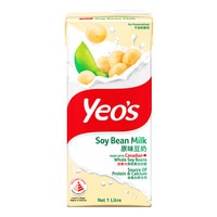 Yeo's Packet Drink - Soya Bean