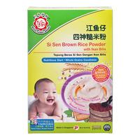 Moon Rabbit Si Sen Brown Rice Powder - Ikan Bilis