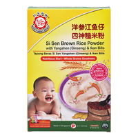 Moon Rabbit Instant Si Sen Brown Rice Powder - Ginseng&IkanBilis