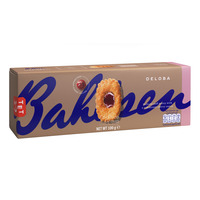 Bahlsen Deloba Puff Pastry Biscuits - Red Currant