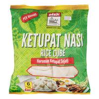 Adabi Ketupat Nasi Rice Cube