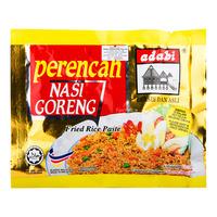 Adabi Paste - Fried Rice