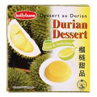 Hollyfarms Instant Dessert Powder - Durian