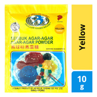 Swallow Globe Brand Agar Agar Powder - Yellow