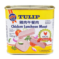 Tulip Luncheon Meat - Chicken