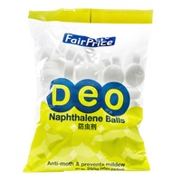 FairPrice Deo Naphthalene Balls