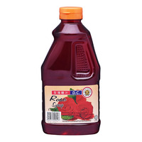 Dragon Coin Syrup - Rose