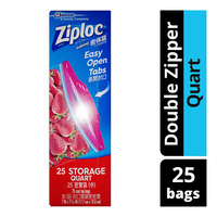 Ziploc Double Zipper Storage Bags