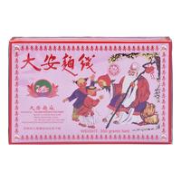 Swan Tai Ann Mee Sua Box