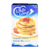 White Wings Panjacks Pancake Mix - Original