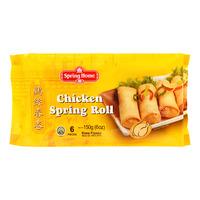 Spring Home Spring Roll - Chicken