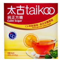 Taikoo Cube Sugar