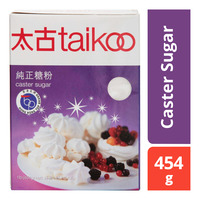 Taikoo Caster Sugar