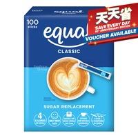 Equal Sweetener Sachets - Classic