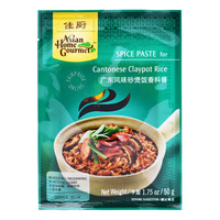 Asian Home Gourmet Spice Paste - Cant Claypot Rice