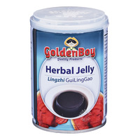 Golden Boy Herbal Jelly - Lingzhi