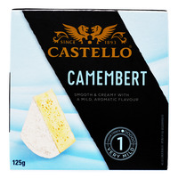 Castello Danish Cheese - Camembert