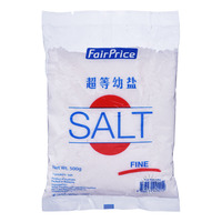 FairPrice Salt - Fine