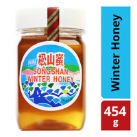 SongShan Winter Honey