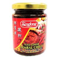 Singlong Sambal - Nasi Lemak Chili