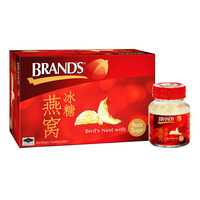 Brand's Bird's Nest - Rock Sugar