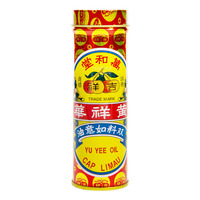 Cap Limau Yu Yee Medicated Oil