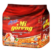 Ibumie Mi Goreng Instant Noodles - Original