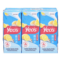 Yeo's Packet Drink - Lemon Barley