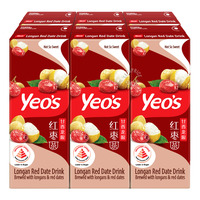 Yeo's Packet Drink - Longan Red Date